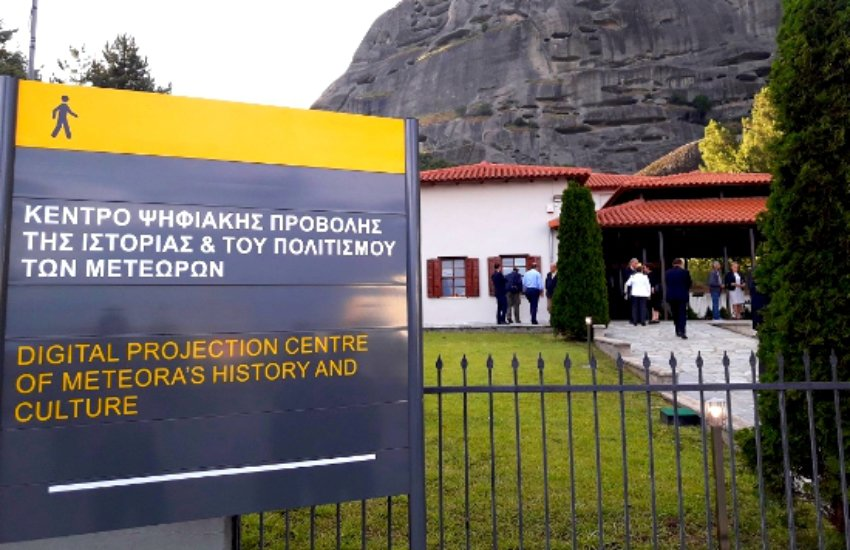 Digital Projection Centre of Meteora Featured image